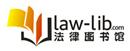 法律圖(tu)書館3g